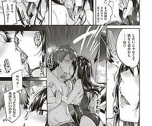 COMIC Kairakuten BEAST 2018-07 - part 3