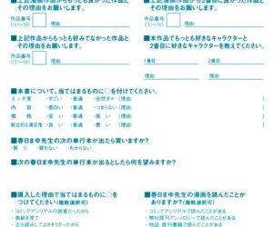 Zetsubou no Tenshi-sama - Dear Angel of Despair - part 5
