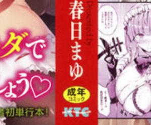 Zetsubou no Tenshi-sama - Dear Angel of Despair
