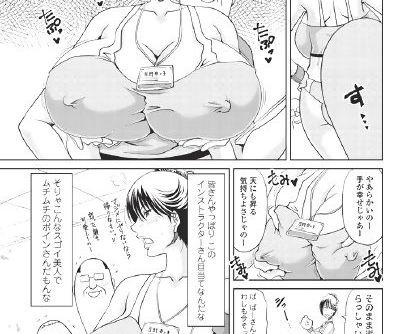 COMIC Penguin Club Sanzokuban 2018-05 - part 10