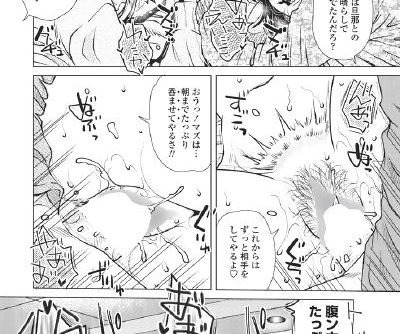 COMIC Penguin Club Sanzokuban 2018-05 - part 13