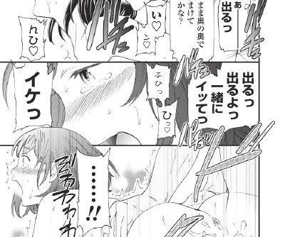 COMIC Penguin Club Sanzokuban 2018-05 - part 2