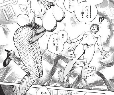 COMIC Penguin Club Sanzokuban 2018-05 - part 3