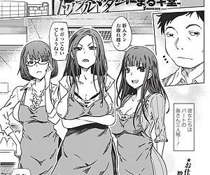 COMIC Penguin Club Sanzokuban 2018-05 - part 7