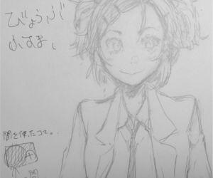 Koakuma Kanojo no Sex Jijou. - part 11