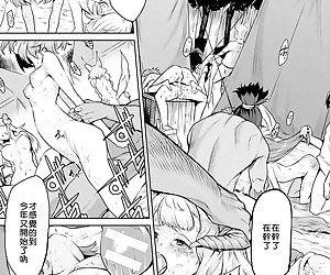 Kisei-jyu Vol. 1-3 - part 2
