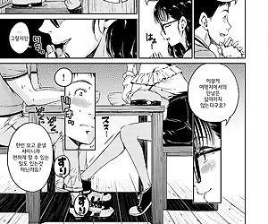 Atatakakute Yawarakakute│따뜻하고 부드러워서 - part 3