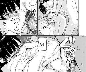 Atatakakute Yawarakakute│따뜻하고 부드러워서