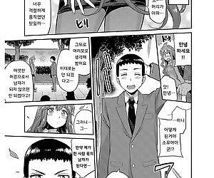 Hyoui Koukan - part 11