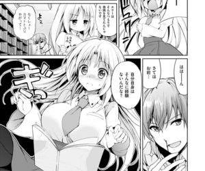Hatsukoi Party - part 8