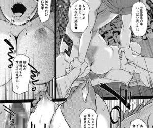 COMIC Megastore Alpha 2018-01 - part 12