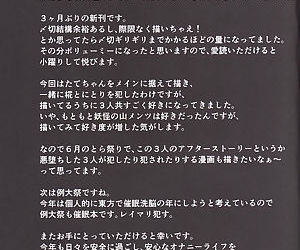 MISUJI - part 2