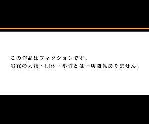 Otona no Douwa ~Bijo to Yajuu - part 2