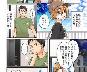Arisugawa Ren tte Honto wa Onna nanda yo ne. 3 - part 2