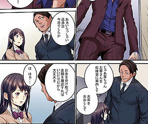 Ikaseru Furi suru dake tte Itta no ni... Satsutaba o Kuwaenagara Maji Ikigao o Sarasu JK