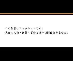 Matsutake Shima ~ Kin ni Okasareta Jijii-tachi ni Tanetsuke Sarete... 2 - part 3