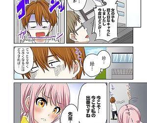 Kosuhame ~Kininaru Bukatsu no Anoko to Ecchi!~ 1-3 - part 4