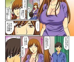Hahaoya Swap - Omae no Kaa-chan Ore no Mono 1 - part 2