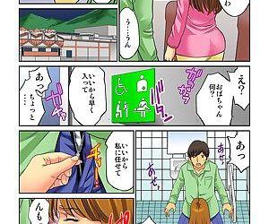 Hahaoya Swap - Omae no Kaa-chan Ore no Mono 4 - part 4