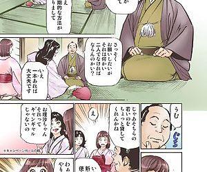 Oedo de Ecchi Shimasu! 4 - part 3