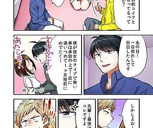 Fuuzokujou to Boku no Karada ga Irekawatta node Sex Shite mita 6