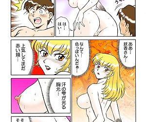 Onna Reibaishi Youkou 1 Ch. 1 - part 2