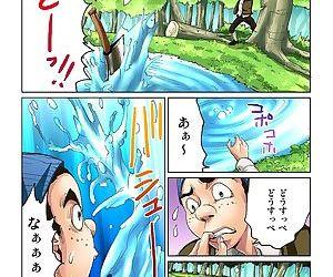Otona no Douwa ~Kin no Ono Gin no Ono