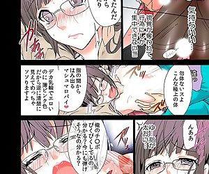 Zetsurin Taiiku Kyoushi ~Bloomer! Sukumizu! Hame Houdai!!~ - part 2