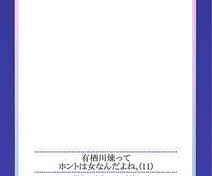Arisugawa Ren tte Honto wa Onna nanda yo ne. 11 - part 2