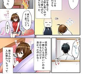 Fuuzokujou to Boku no Karada ga Irekawatta node Sex Shite mita 1 - part 2