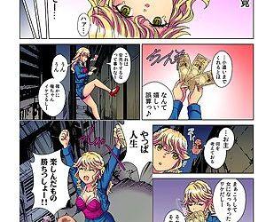 Tenbatsu Chara-o ~Onna o Kuimono ni Shita Tsumi de Kurogal Bitch-ka~ 2