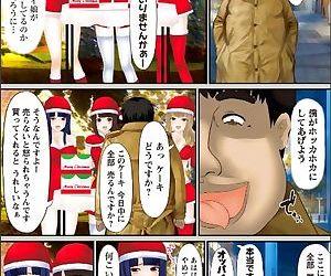Douji Tahatsu Ero ~Time Shocker~ 2 - part 3