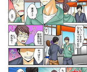 AV Danyuu Debut… Tte Aite wa Osananajimi! ? volume 1