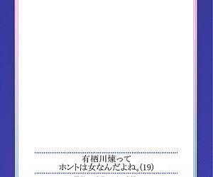 Arisugawa Ren tte Honto wa Onna nanda yo ne. 19 - part 2