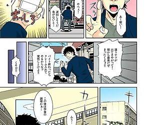 Nikochin ~Tabako no Kemuri de Jikan Teishi~ 1