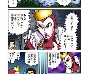Otona no Douwa ~Shirayuki Hime