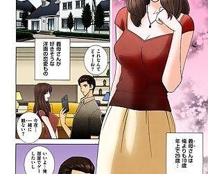 OH! Sanshimai 2 - OH! Three Sisters 2 - part 2