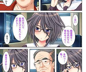 NTR彼女はいじめられっ娘~隠れ巨乳で眼鏡っ娘の彼女が、知らない間に×××の○○○にされてたなんて…~ - part 2
