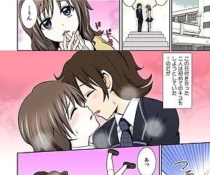 Seikan Change ~Danjo de Asoko o Torikaekko~ 1