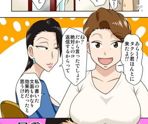 Shin Local Pako Mama Club