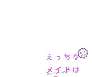 Ecchi na Maid wa Suki desu ka? - Woud you like Hentai Maid?