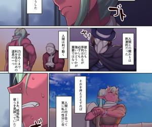 Dorei Ogre no Ningen Shakai Kengaku