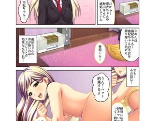 Gohoubi Ecchi! ~Mizugi o Zurashite Sukinadake~ 1