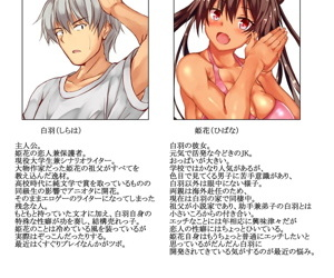 Hibana-chan no Kusuguri Sex Life