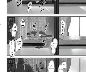 Kuro gal Tsuma no Uwaki no Hajimekata