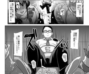 Kobihetsurawasetekudasai- Butaosama. - part 2