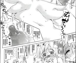 Ikenai Amane-san The Naughty Amane-san