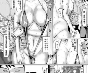 Netorase Kyousei Honeymoon