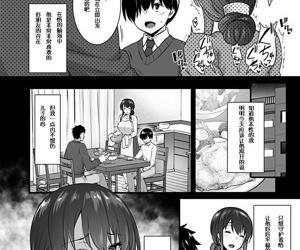 Mesumama ~Musuko no Doukyuusei ni Dakarete Ochiru Hitozuma~ Ch. 2