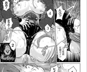 Bessatsu Comic Unreal Marunomi Naedoko Ingoku ~Kaibutsu no Tainai de Haraminagara Kaiaraku ni Shizumu Bishoujo-tachi~ Vol. 2